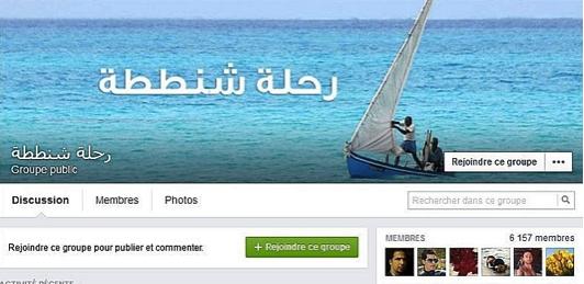 Page Facebook migrants