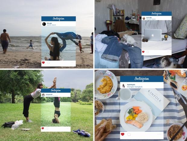 Comparaison Instagram vs réalité
